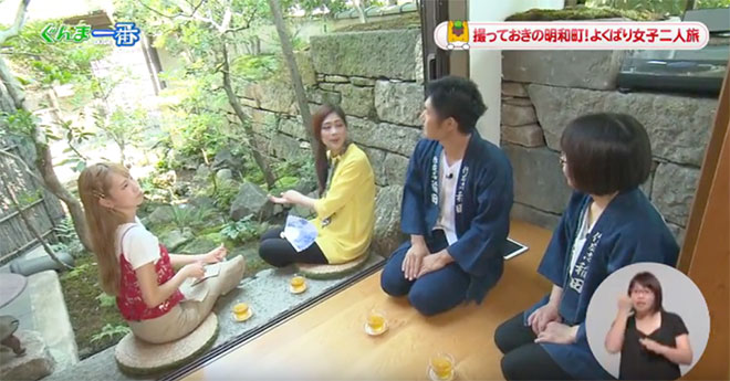 群馬テレビ 動画配信