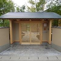 群馬県 某邸『露天風呂』のサムネイル