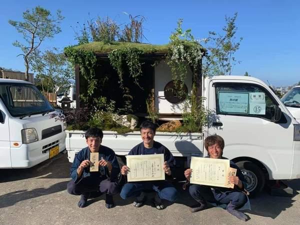 全国軽トラガーデンコンテスト 受賞